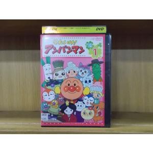 DVD それいけ!アンパンマン'18 1巻のみ レンタル落ち ZO40
