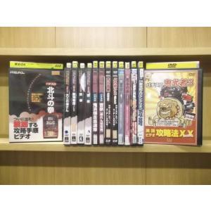 DVD パチスロ 北斗の拳 パチンコ 大工の源さん 他 パチンコ パチスロ攻略DVD 計14本セット レンタル落ち ZP171