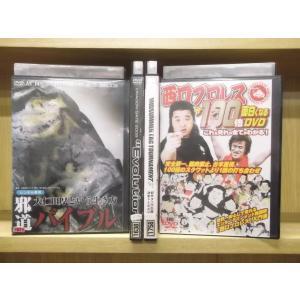 DVD 邪道バイブル DRAGON GATE 2005 MID SUMMER TAG TOURNAMENT V 他 プロレス系DVD 計4本セット レンタル落ち ZR157