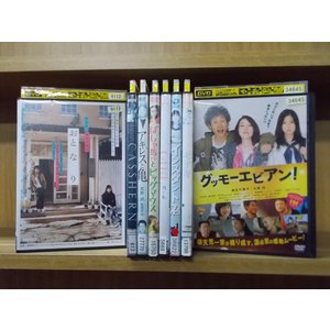DVD おとなり アキレスと亀 ばしゃ馬さんとビッグマウス モテキ インスタント沼 他 麻生久美子 ...