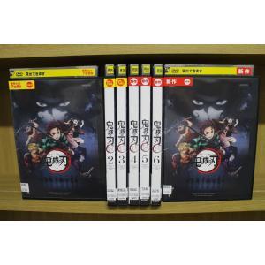 DVD 鬼滅の刃 1〜7巻セット(未完) レンタル落ち ZR1724