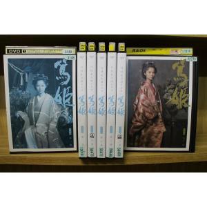 DVD NHK大河ドラマ 篤姫 不揃い 計7本セット 宮崎あおい レンタル落ち ZR2082