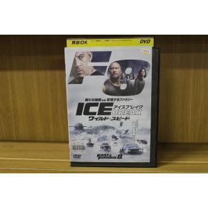 DVD ワイルド・スピード ICE BREAK ヴィン・ディーゼル ドウェイン・ジョンソン レンタル...