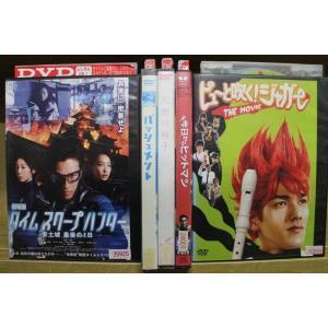 DVD 要潤 出演作品 バッシュメント 天使の梯子 他 5本セット レンタル落ち ZU324