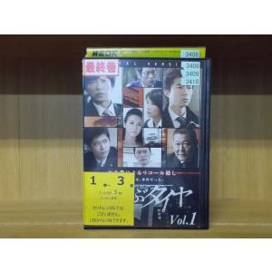 DVD 連続ドラマW 空飛ぶタイヤ 全3巻 仲村トオル ケース無し レンタル落ち (1) ZUU11...