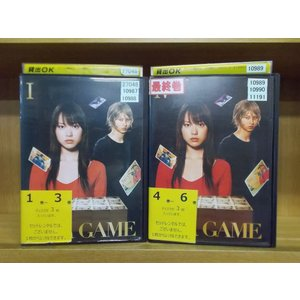 DVD ライアーゲーム 全6巻 戸田恵梨香 ケース無し レンタル落ち (2) ZUU1392