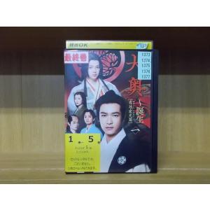 DVD 大奥 誕生 有功・家光篇 全5巻 堺雅人 ケース無し レンタル落ち (1) ZUU981