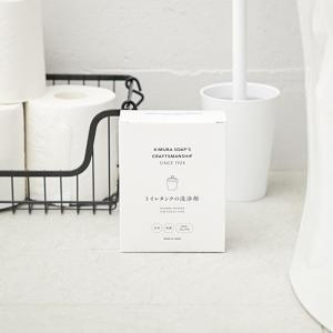 ■木村石鹸シリーズ10,800円(税込)以上お買い上げでVISA商品券1,000円プレゼント致します...
