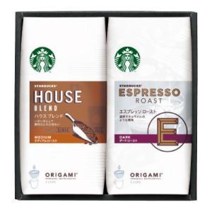 コーヒーギフト ドリップコーヒー スターバックス オリガミ ...