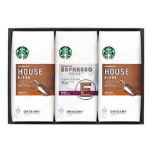 ■最高のコーヒー豆を求めて世界中を旅し続けてきたスターバックスが、コーヒー豆のおいしさを最大限に引き...