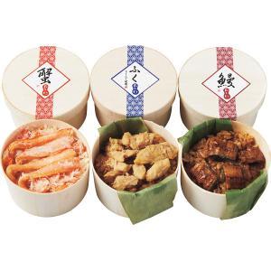 お中元 3種のおこわ食べ比べ(6食)