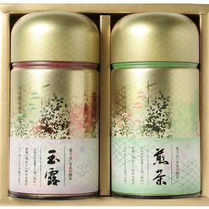 静岡園 銘茶ギフト SH-300 お茶 玉露 煎茶 結婚 出産 快気 仏事 内祝 お祝い