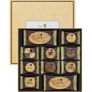 ギフト メリーチョコレート サヴール ド メリー 200385098 SVR-N
