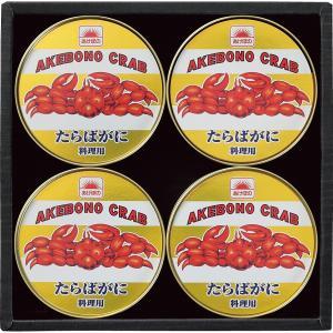 御中元 アラスカ産たらばがに缶詰(料理用) 201086034 AR-100 A5