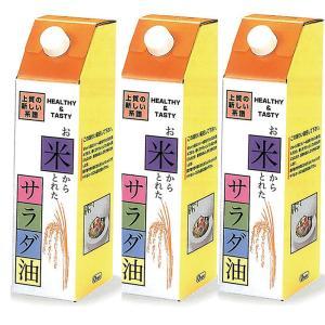 油 オイル お中元 御中元 お手土産 お年賀 |オリザ油化 お米からとれたサラダ油 食用米油 1500g 3本 | 健康食生活 KOMEOIL15003P|gift-kingdom