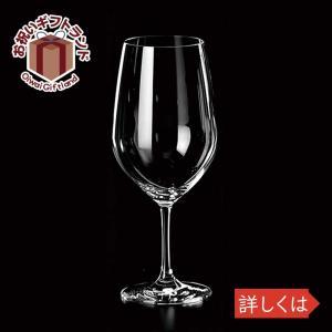 ツヴィーゼル グラス おしゃれ |ショット ツイーゼル ボルドー 110496 | ヴィーニャ 4394|gift-kingdom