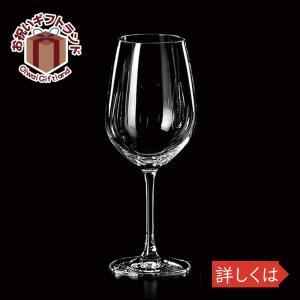 ツヴィーゼル グラス おしゃれ |ショット ツイーゼル ウォーター/ ワイン 110459 セッテ17oz | ヴィーニャ 4395|gift-kingdom