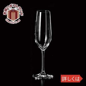 ツヴィーゼル グラス おしゃれ |ショット ツイーゼル フルート シャンパンEP 110488 | ヴィーニャ 4398|gift-kingdom