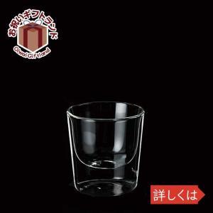 ツヴィーゼル グラス おしゃれ |ショット ツイーゼル ホット & クール タンブラー6oz 115902 | ホット&クール 7102|gift-kingdom