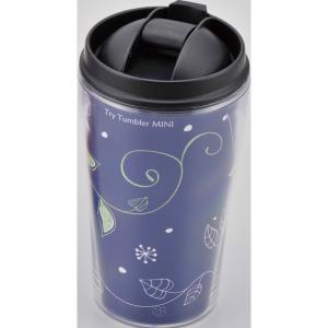 マグカップ タンブラー おしゃれ  Iwata-Ryo トライ タンブラーミニ 1-10001-13B ブラック gift-kingdom