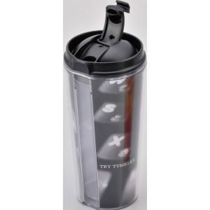 マグカップ タンブラー おしゃれ  Iwata-Ryo トライ タンブラー 1-8012-13B ブラック gift-kingdom