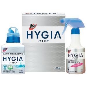 ■お問合せNo:kin3225734389 ■商品名:石けん・洗剤・入浴剤 トップHYGIAセット ...