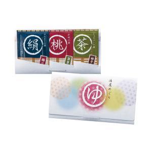 入浴剤 箱入り |湯屋めぐり 3包入 石けん・洗剤・入浴剤 YM-30K 色柄指定不可|gift-kingdom
