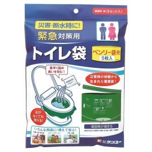防災用品 防犯用品 |防災用品 Newベンリー袋5枚入り | 防災グッズ トイレ 5RBI-40|gift-kingdom