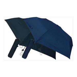 ミニ傘 お祝い プレゼント |耐風ミニ傘 男女兼用 OBH-02WS B|gift-kingdom