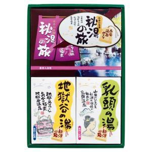 快気祝い 内祝い 薬用入浴剤 |秘湯の旅 薬用入浴剤 セット | 入浴剤ギフト PHO-10|gift-kingdom