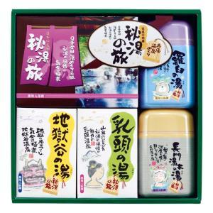 快気祝い 内祝い 薬用入浴剤 |秘湯の旅 薬用入浴剤 セット | 入浴剤ギフト PHO-20|gift-kingdom