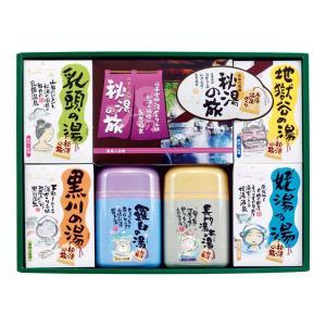 快気祝い 内祝い 薬用入浴剤 |秘湯の旅 薬用入浴剤 セット | 入浴剤ギフト PHO-25|gift-kingdom