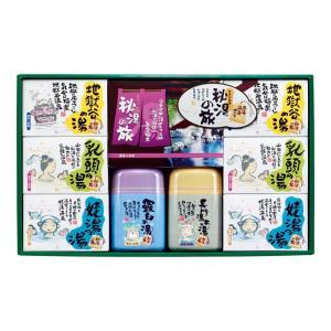 快気祝い 内祝い 薬用入浴剤 |秘湯の旅 薬用入浴剤 セット | 入浴剤ギフト PHO-30|gift-kingdom