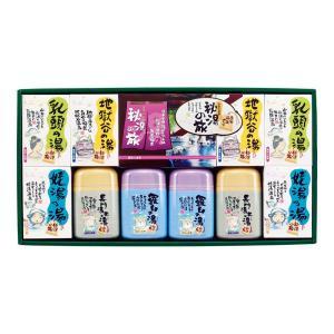 快気祝い 内祝い 薬用入浴剤 |秘湯の旅 薬用入浴剤 セット | 入浴剤ギフト PHO-40|gift-kingdom