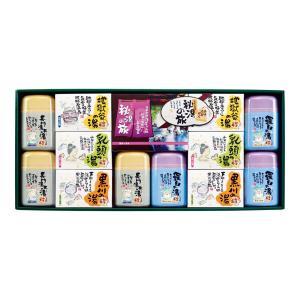 快気祝い 内祝い 薬用入浴剤 |秘湯の旅 薬用入浴剤 セット | 入浴剤ギフト PHO-50|gift-kingdom