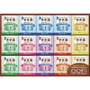 快気祝い 内祝い 薬用入浴剤 |きき湯 バスクリン オリジナルギフトセット | 入浴剤ギフト KKY-50C|gift-kingdom