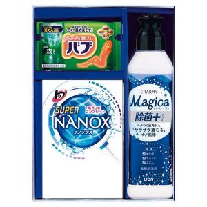 快気祝い 内祝い 液体洗剤 |オリジナルギフト フレッシュライフセット | 洗剤セット PET-8|gift-kingdom