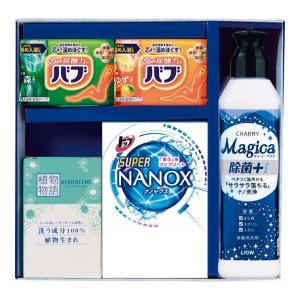 快気祝い 内祝い 液体洗剤 |オリジナルギフト フレッシュライフセット | 洗剤セット PET-10|gift-kingdom