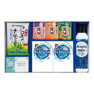 快気祝い 内祝い 液体洗剤 |オリジナルギフト フレッシュライフセット | 洗剤セット PET-15|gift-kingdom