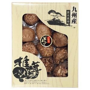 乾物詰め合わせ お手土産 お年賀 |九州産どんこ椎茸 CD-15N|gift-kingdom