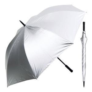 景品 ゴルフ用品 |パラソル シルバーコーティング75cm | ゴルフ傘 H-1546|gift-kingdom