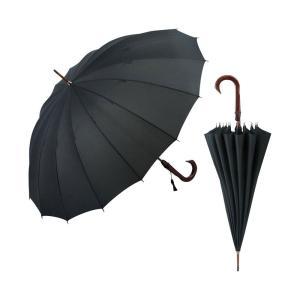 記念品 長傘 お祝い プレゼント |えいきち 手作り男女兼用 フォーマル | 長傘 SHK16-01|gift-kingdom