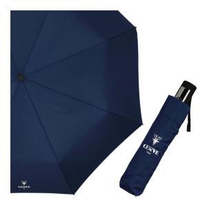 ミニ傘 お祝い プレゼント |チェルベ 男女兼用自動開閉 | ミニ傘 OCV-40AM|gift-kingdom