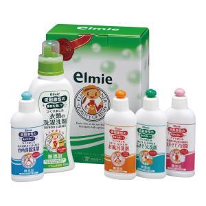 キッチン洗剤 |エルミー 洗剤セット エコ 無添加ギフトセット | 台所洗剤ギフト ELS-30|gift-kingdom