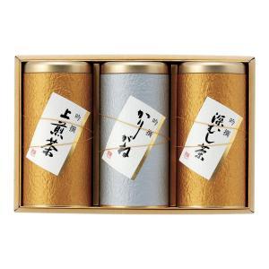 日本茶 お中元 御中元 お手土産 お年賀 |静岡銘茶 お茶詰合せ 金銀 | 日本茶詰合せギフト F-5014|gift-kingdom