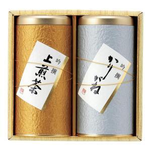 日本茶 お中元 御中元 お手土産 お年賀 |静岡銘茶 お茶詰合せ 金銀 | 日本茶詰合せギフト F-3014|gift-kingdom