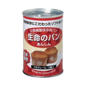 防災用品 防災食 |生命のパン 保存食 あんしん|gift-kingdom