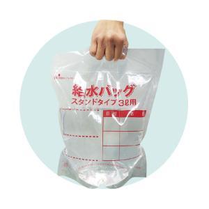 防災用品 防犯用品 |給水袋 給水バッグ3L用 (スタンドタイプ) KIN9678604421|gift-kingdom