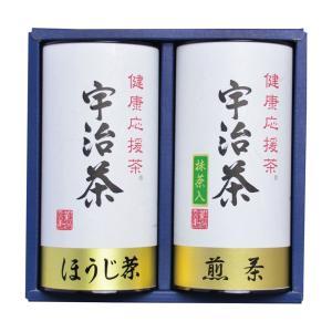 法人ギフト 日本茶 お中元 御中元 お手土産 お年賀 |宇治茶 詰合せ(健康応援茶) | 日本茶詰合せ KOB-200|gift-kingdom