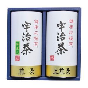 日本茶 お中元 御中元 お手土産 お年賀 |宇治茶 詰合せ(健康応援茶) | 日本茶詰合せ KOB-300|gift-kingdom